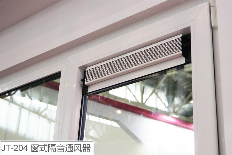 窗式隔音通风器