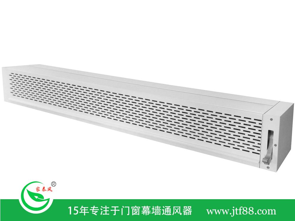 幕墙通风器JT-308