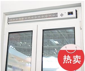 门窗除雾霾空气净化器 JT-105